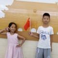 shengfang