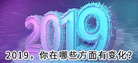 【活动】2019,宜昌路?(11月28日—12月28日)