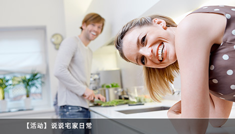 【活动】说说宅家日常(2.4-3.4)