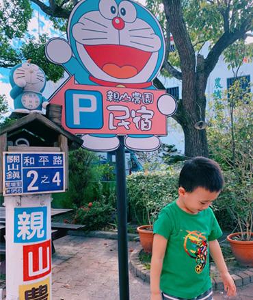 2019臺灣環島游之八——瑞穗之甜與太魯閣之險
