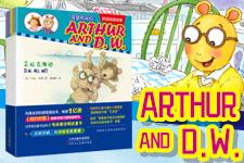 【第2029期試讀】《亞瑟和朵拉》(1020-1028)