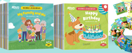 【第2116期试读】《彩虹糖幼儿英语启蒙绘本》(0902-0912)
